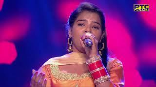 Monika Kaur | Baabul Mereya | Studio Round 16 | Voice Of Punjab 8 | PTC Punjabi