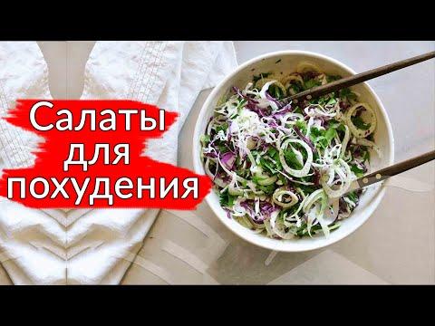 Диетические блюда рецепты. Диетические рецепты блюд для