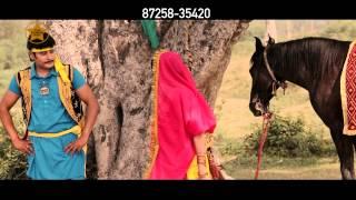 Mirza Sahiba by gurdeep sandhu singer shammi khan & kiran Randhawa