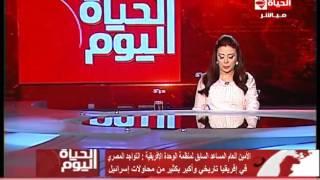السفير أحمد حجاج: التواجد المصري في إفريقيا تاريخي