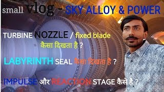 HOW DOES TURBINE`S NOZZLE ( FIXED BLADES ), IMPULSE, REACTION STAGES, LABYRINTH SEAL LOOKS LIKE ? Mp3