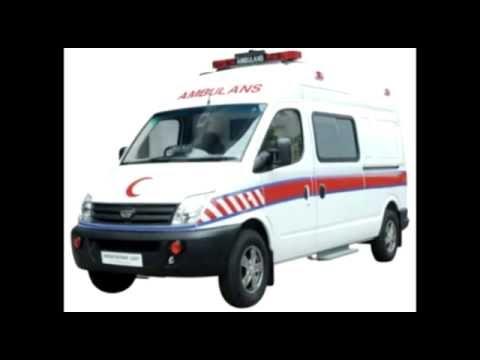 bunyi ambulans Mp3