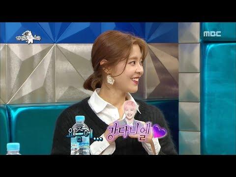 [RADIO STAR] 라디오스타 - Lee Yoon-ji, the idol that is missing these days,