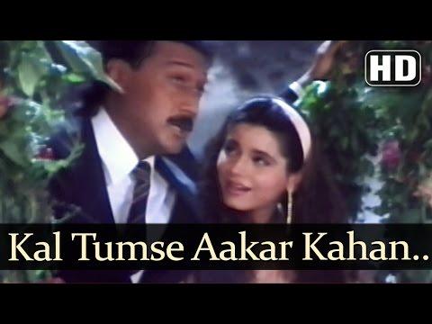 Kal Tumse Aakar Kahan Miloo - Antim Nyay - Jackie Shroff - Neelam Kothari