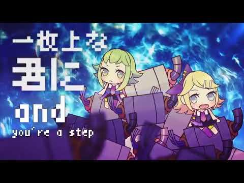 Eng Sub LUVORATORRRRRY! GUMI & Rin