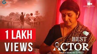 BEST ACTOR | Latest Malayalam Short film | Neena Kurup