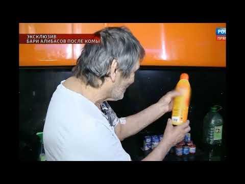 Алибасов рассказал всю правду,про злосчастный вечер,когда он отравился