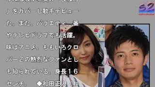 元箱根駅伝ランナー/和田正人&吉木りさプロフィル. 吉木りさ(左)と...