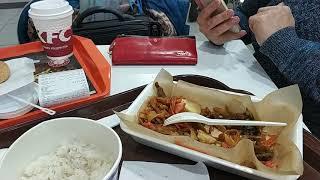 Беляево китайская кухня в Москве