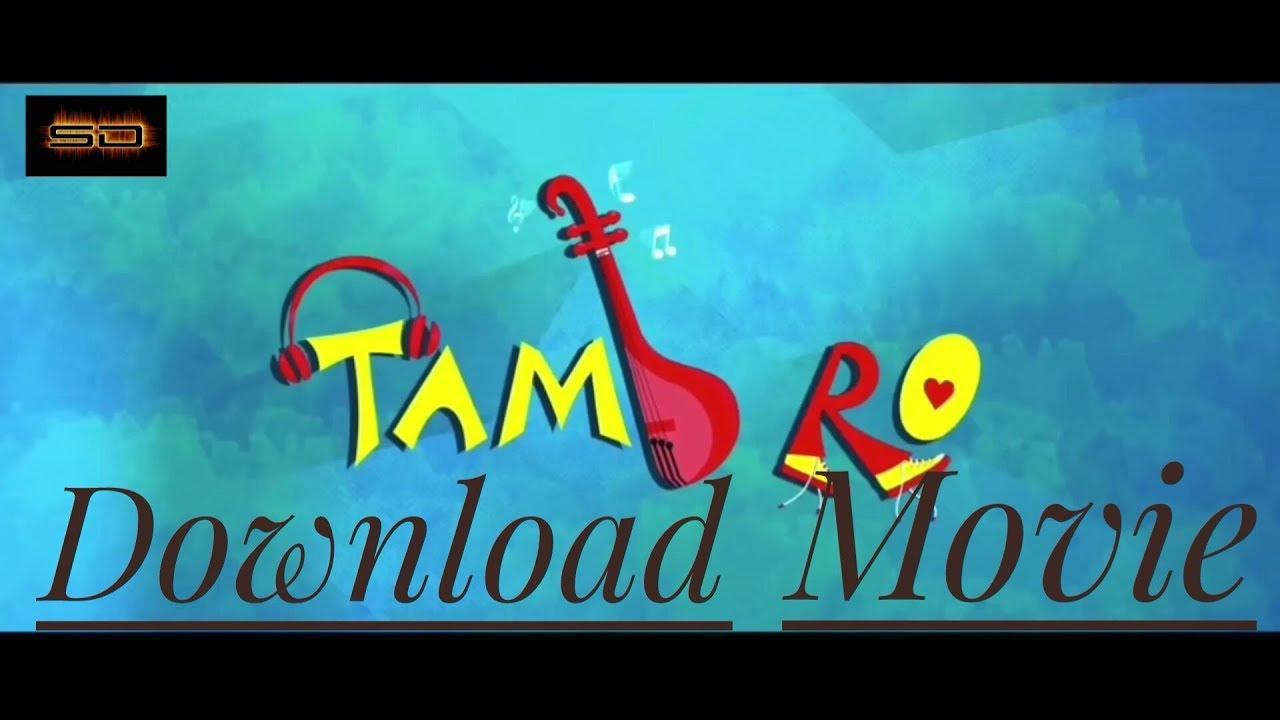Tamburo 2017 Full Latest Gujarati Movie How To Download