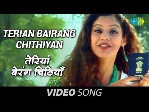 Terian Bairang Chithiyan | Punjabi Song Video | Sukhi Khan
