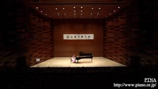2016 ピティナ・ピアノコンペティション 全国決勝 http://www.piano.or....