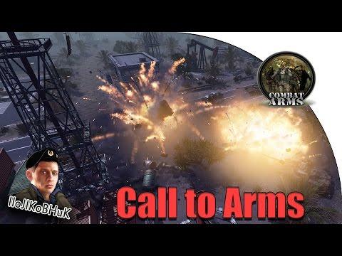 Call to Arms - Стратегия от первого лица