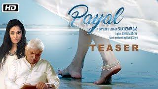 Payal | Teaser | Javed Akhtar | Suchismita Das