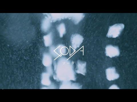 sumika / ソーダ【Music Video】