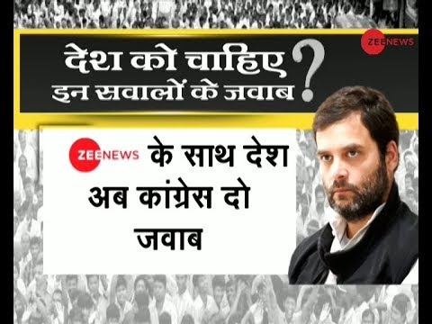 Nation stand with Zee News for showing pro-Pakistani face of Congress