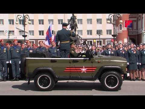 Парад Победы в Йошкар-Оле 9 мая 2019 года