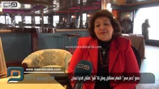 مصر العربية | عضو