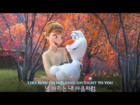 겨울왕국2 OST ❄️ Some Things Never Change 공식뮤비 [가사해석/발음/한글/자막/번역/lyrics]