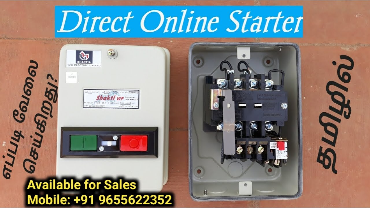 Direct Online Starter Connection Working தம ழ ல Youtube