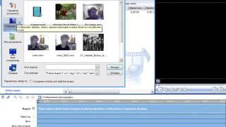 Урок 2. Импортирование видео в Windows MovieMaker