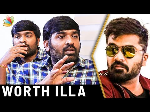 நான் ஒரு பில்லக்கா பையன் : Vijay Sethupathi Interview about Simbu & Chekka Chivantha Vaanam Movie