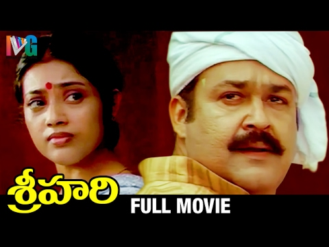 Sri Hari Telugu Full Movie | Mohanlal |...