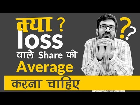 What To Do When Stock Prices Fall ? Stock Market Concepts In Hindi By Pranjal