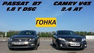 CAMRY V40 2.4 vs PASSAT B7 1.8 T. КАМРИ РАЗНОСЯТ В ЩЕПКИ !!!