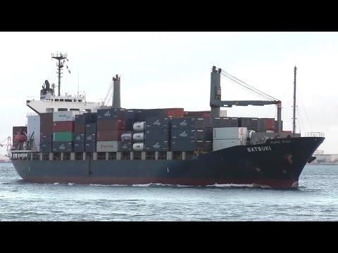 SATSUKI - Asiatic Lloyd Shipping container ship - 2016