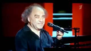 Манукян Сергей - Голос 60+