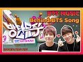 Rookie King BTS Ep 5-2 'Beautiful' only on Channel BTS!