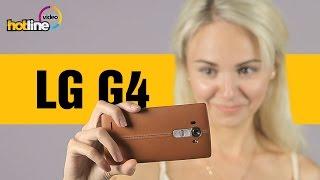 LG G4 – флагман с двумя SIM-картами и крышкой корпуса из натуральной кожи(, 2015-07-10T14:59:15.000Z)