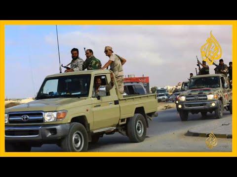 ???? الأزمة الليبية.. عملية عاصفة السلام بدأت مسار استعادة السيطرة على الغرب  - نشر قبل 2 ساعة