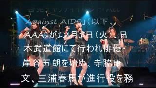 吉高由里子&森カンナ&近藤春菜、「Perfume」を完コピ「バキュームです...