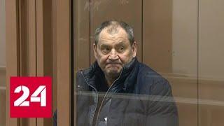 Смотреть видео Дело о взятке: с кем делился генерал Половников - Россия 24 онлайн