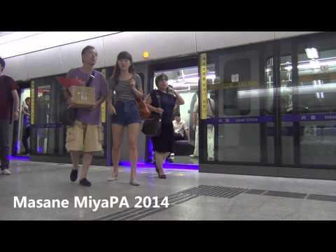 Shanghai Metro Line 1 ,4 at Shanghai Indoor Stadium Station