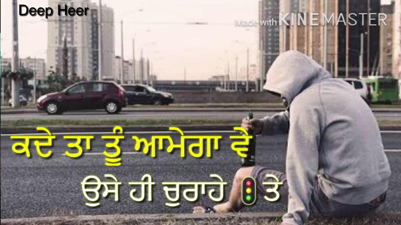 Kade ta tu avega by Ranbir what's app status