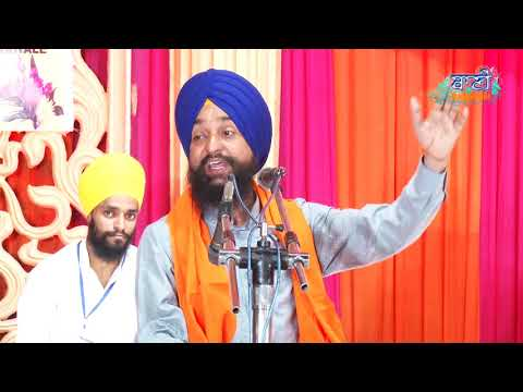 Giani-Harvinder-Singhji-01-June-2019-Jammu
