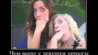 Угарные Демотиваторы по Русски № 8