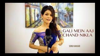 Gali Mein Aaj Chand Nikla - Sonu Kakkar Mp3 Song Download