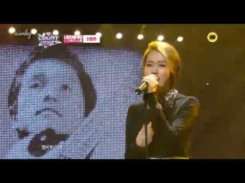130516 4minute Gayoon Special Stage