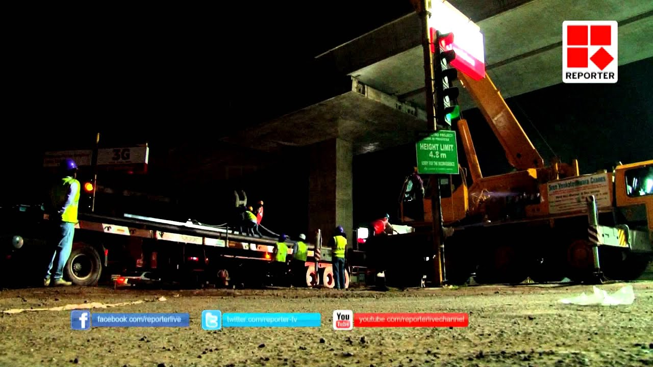 Download kochi metro rail project