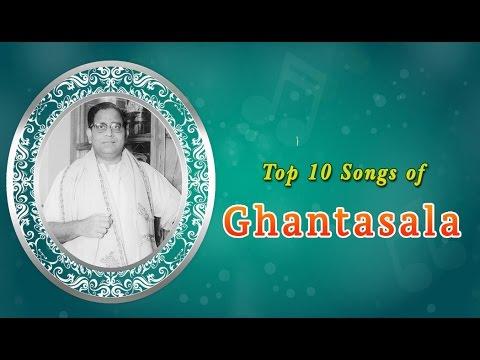 Top 10 Songs of Ghantasala | Tamil Movie...