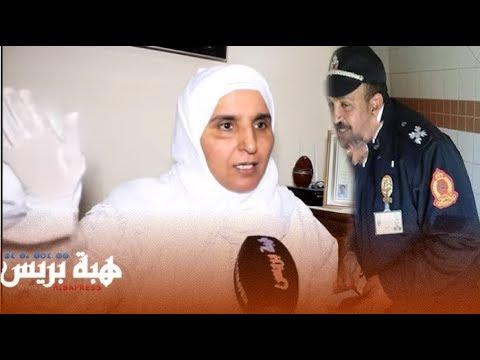 زوجة الشرطي ضحية الفاجعه: راجلي عمرو ركب فتران ونهار ركب مات