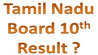 How to download result of Tamil Nadu board on mobile or laptop