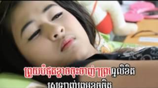 Cambodia Song, Khmer Song, M Vol 25, Ma Yang Mneak, Solika