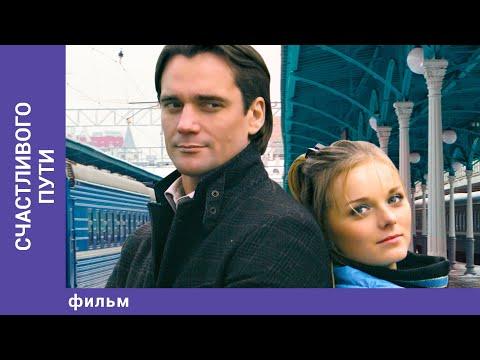 знакомства страпона ярославль