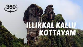 Illikkal Kallu, Kottayam | 360° Video