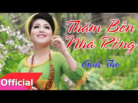 Thăm Bến Nhà Rồng - Anh Thơ [Karaoke MV HD]